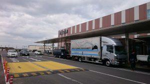 4tと茨城空港